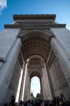Arc de Triomphe ~ Architecture  picture from Paris France.