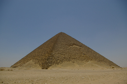 Red Pyramid  ~ Pyramid picture from Saqqara Egypt.